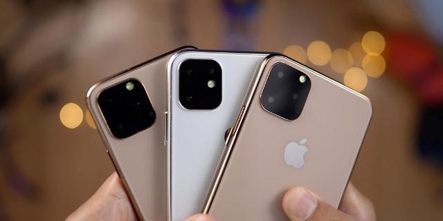 아이폰11 살까 말까... 글로벌 애플 팬들의 선택은
