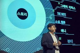 .[FOCUS] BTS founder hopes to be paradigm changer in K-pop history.