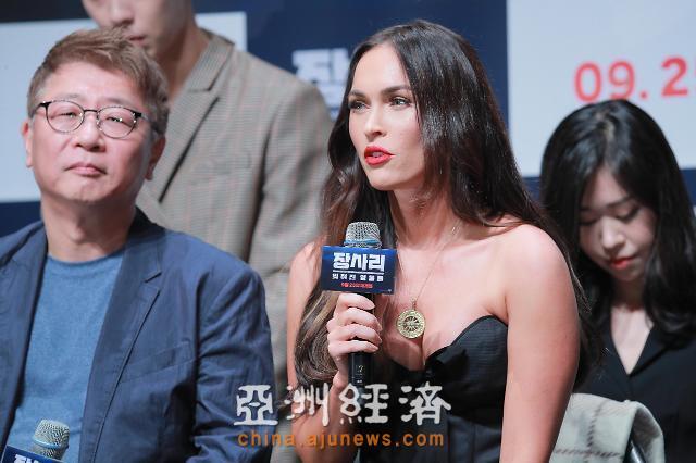 梅根·福克斯访韩 出席新片发布会