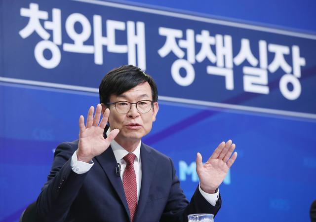 [포토] 김상조, 조국 딸 논문 지금 하면 불법