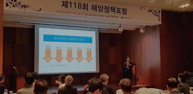 성경륭 이사장 미중일 패권 다툼…한국은 포용 정책 펼쳐야