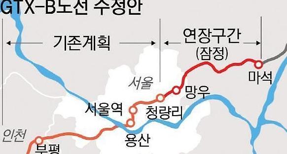 인천~서울역~남양주 GTX-B 예타 통과…부동산 시장 기대감↑