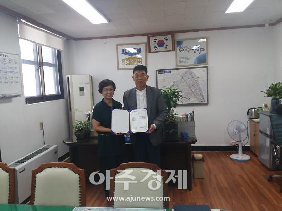 안양시 안양6동-피플앤피플(주) 업무협약 체결