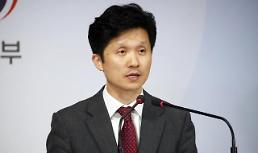 .韩统一部对日媒涉中国对朝粮援报道表质疑.