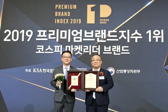 롯데렌터카, 프리미엄브랜드지수 11년 연속 1위