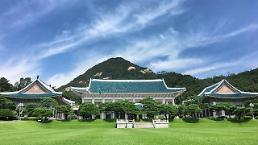 .韩青瓦台最快明日公布是否顺延韩日军情协定.