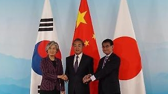 Hàn Quốc, Trung Quốc, Nhật Bản họp 3 bên nhằm thúc đẩy các hợp tác liên quan đến vấn đề phi hạt nhân hóa và hòa bình cộng đồng khu vực.