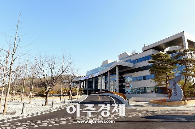 경기청년+4 Trade Manager 수료식 및 채용박람회 개최