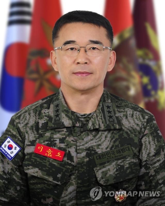 [김정래의 소원수리] 이승도 해병대사령관, 벙어리 냉가슴 억지 춘향 포항길