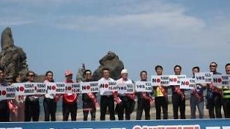 경북시군의회 의장협의회, 독도서 일본 정부의 보복적 수출규제 규탄