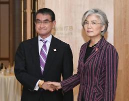 .韩日外长在京会谈 分歧依旧但同意持续对话.