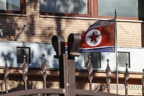 """북한 외무성 """"南 군사적 위협 동반한 대화에는 흥미없다"""""""