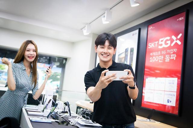 SK텔레콤, 5G 상용화 140여일만에 세계 최초 100만 가입