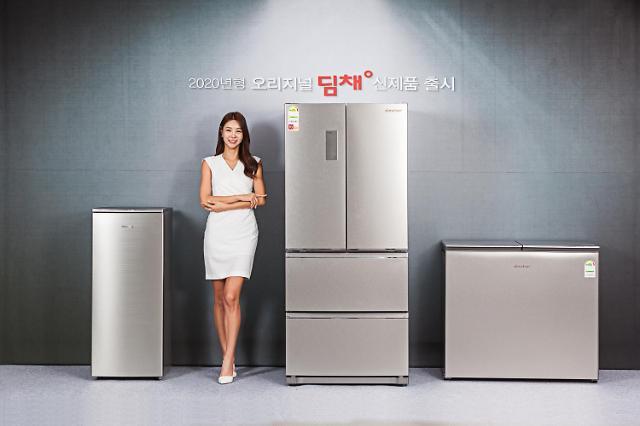 위니아딤채, 육류도 숙성 가능한 2020년형 김치냉장고 출시