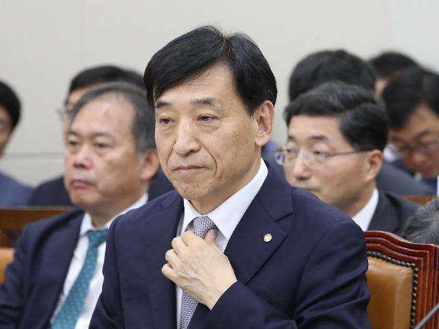 기재위, 일본 규제 대응상황 보고...정무위 '조국 사모펀드' 질의
