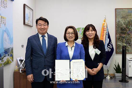 성남시, 생명숲 100세 힐링센터 생긴다