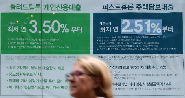 1분기 가계빚 1556조원…증가율은 10분기 연속 둔화