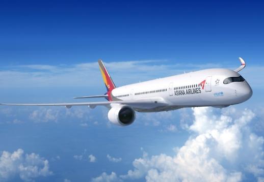 KCGI tham gia đấu thầu trong thương vụ mua lại Asiana Airlines