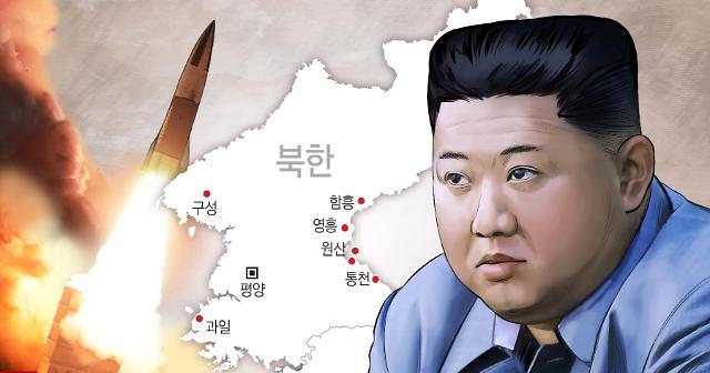 详讯:朝鲜称韩美军事威胁削弱对话动力