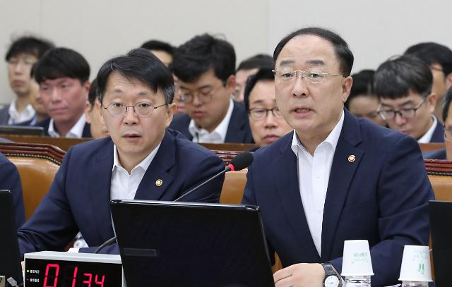 """홍남기, """"내년 예산안 기준 국가채무비율 39% 후반대 될 것"""""""