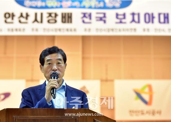안산시, 제9회 안산시장배 전국 보치아대회 개최