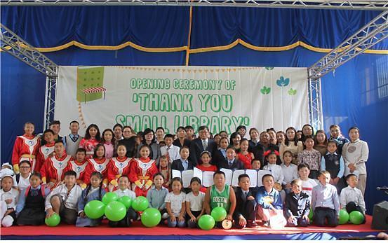 몽골에 16번째 작은도서관 지원