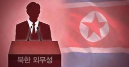 .韩国回应朝鲜谈话:可通过对话协调分歧.