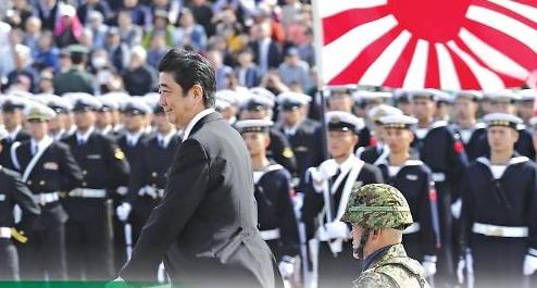 [아베정권의 실체] 전쟁가능국 일본 전초작업은 자위대 정당화