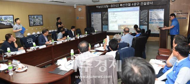 1기 경기도 건설공사 시민감리단 활동