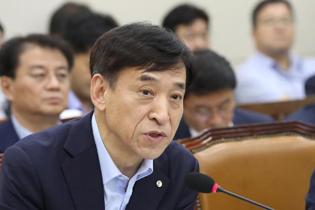 """이주열 """"수출·투자 부진 심화되면 2.2% 성장률 달성 어려워"""""""