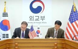 .韩美防卫费分担谈判最早9月中旬启动.
