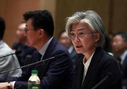 .韩外长:韩日矛盾未迎转机但双方保持沟通.