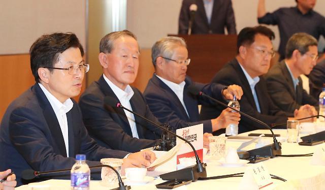 한국당-전경련 정책간담회…日 수출규제 대응 등 논의