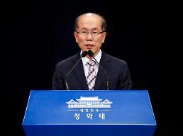 .韩政府决定作废《韩日军事情报保护协定》.