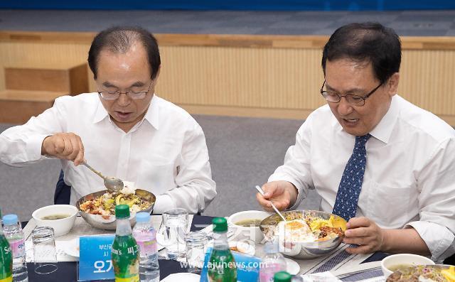 """오거돈 부산시장, 유럽 3개국 수도 방문…""""미래 성장기반 확충"""""""