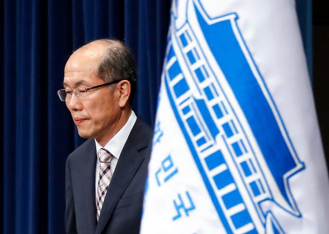"""""""韓 지소미아 종료""""…일본·미국 등 주요 언론 긴급 보도(종합)"""