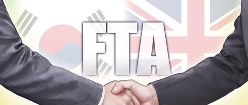 韩英签署双边自贸协定