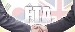 .韩英签署双边自贸协定.