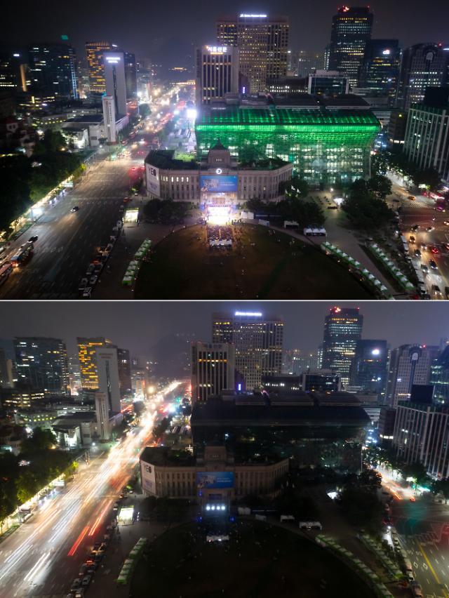 [포토] 에너지의 날, 불꺼진 서울시청