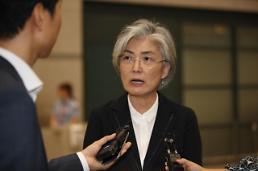 .韩外长称因信任问题而不续签韩日军情协定.