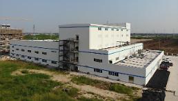 .POSCO锂电新能源材料工厂在华建成.