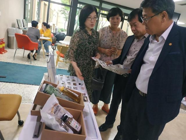 시흥시, 사회적경제기업 판로확대를 위한 제품 판매 전시회 개최