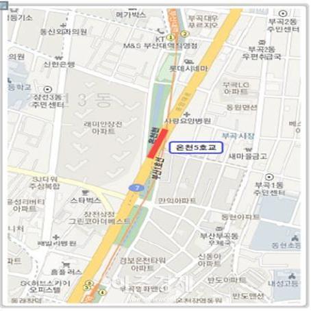 부산시, 노후화 통행제한 온천5호교 철거->재가설