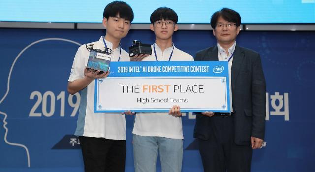 AI와 드론의 만남... 미래 AI 인재 확보 위한 '2019 인텔 AI 드론 경진대회' 성료
