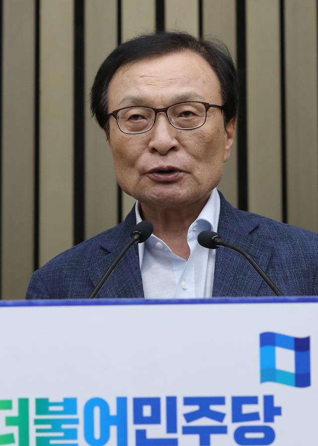 """[전문] 이해찬 """"정치인생 30년, 한국당같이 책임감 없는 정당은 처음"""""""