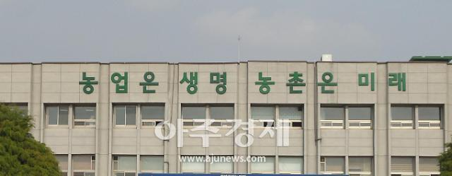 경기도 농기원, 자체 개발 쌀 품종·가공품 미국서 선보인다