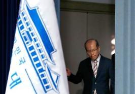 Hàn Quốc trực diến đối đầu với xung đột ngoại giao Nhật Bản bằng việc chấm dứt thảo thuận bảo vệ an ninh quân sự GSOMIA.