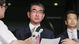 Ngoại trưởng Hoa Kỳ Mike Pompey: Thất vọng về quyết định của chính phủ Hàn Quốc với thảo thuận GSOMIA.