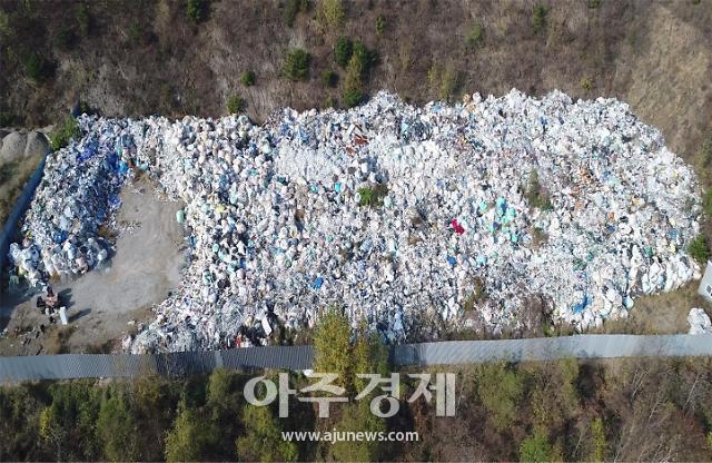 화성시, 봉담읍 세곡리 불법 방치폐기물 행정대집행 시행