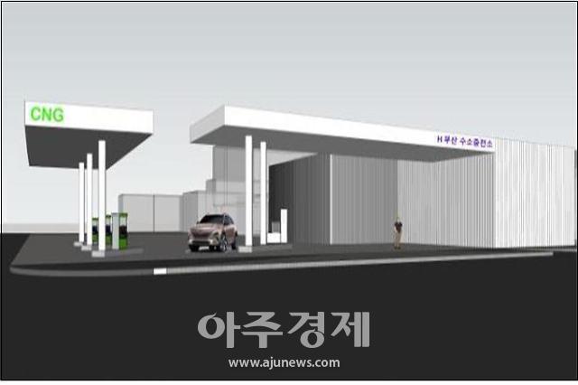 부산시, 2호 수소충전소 준공…수소버스도 선보여